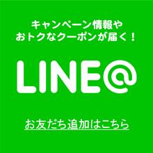 line_sidebanner